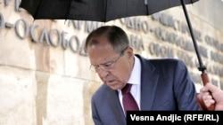 Lavrov na Groblju oslobodilaca Beograda