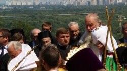 Кирило помолився на Володимирській гірці
