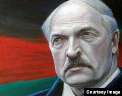 Гераічны Лукашэнка, аўтар Дзяніс Лапацін