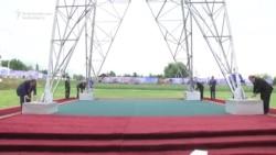 Four Countries Launch $1 Billion Power Project In Tajikistan
