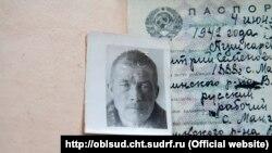 Єдина збережена фотографія Дмитра Пушкарьова, фото прес-служби Забайкальського крайового суду