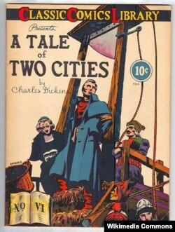 "Naslovna stranica dela ""Priča o dva grada"" Čarlsa Dikensa"