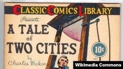"""Charles Dickens. """"İki şəhərin hekayəti"""" kitabının üz qabığı"""