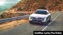 تصویر کادیلاک لیریک از ویدئوی تبلیغاتی این خودرو در یوتیوب