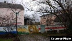 Дом Міхаіла Русака.