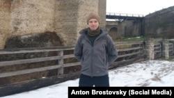 Ветеран-розвідник Антон Бростовський, засновник клубу історичної реконструкції