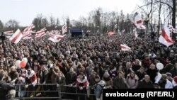 Эркиндик күнүн белгилөө учуру. Минск, 25-март, 2018-жыл