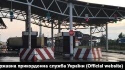 На беларуска-ўкраінскай мяжы, ілюстрацыйнае фота