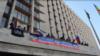 Признание «ЛДНР»: 5 шагов Кремля
