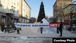 Участники пикета против домашнего насилия в Томске