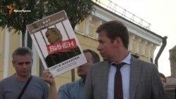 «Виновен»: в Киеве осудили «палачей» Сенцова и Кольченко (видео)