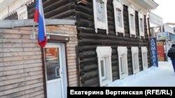 Иркутскдаги Навальний тарафдорлари штаби