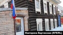 Штаб сторонников Алексея Навального в Иркутске