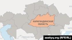 Қарағанды облысының картасы (Көрнекі сурет).