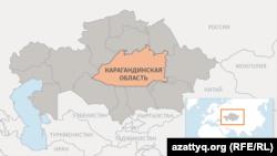Карагандинская область на карте Казахстана.