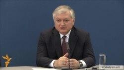 Հայաստանը պատրաստ է վերականգնել հարաբերությունները Հունգարիայի հետ