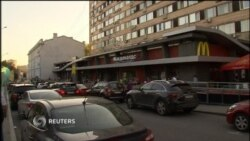 Четыре ресторана McDonald's закрыты в Москве