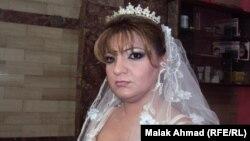 عروسة عراقية
