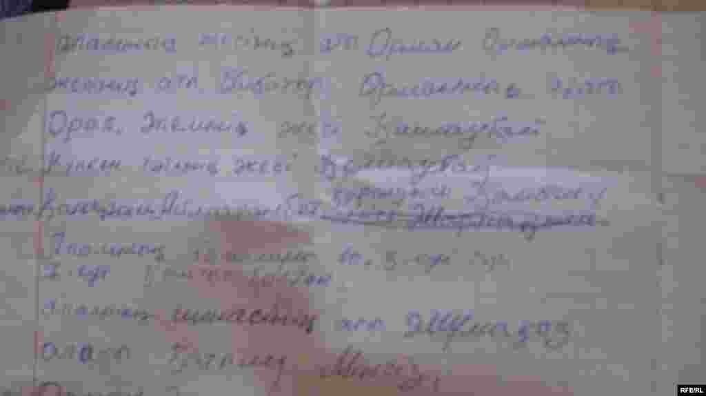 130 жасар Сахан Досова әлемдегі ең қарт адам #11