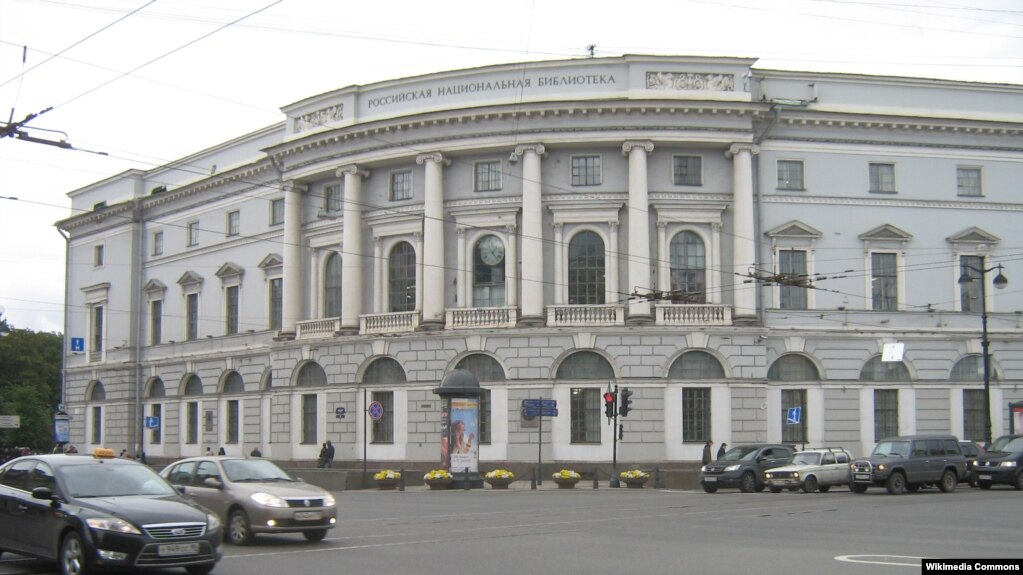 144fccc20 Российская Национальная Библиотека