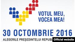 Агитационный плакат к президентским выборам в Молдавии в 2016 году.
