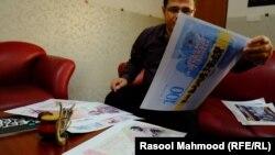 Іракський Курдистан: дизайнер Асу Мамзаде на прохання влади регіону вже розробляє проекти банкнот «валюти незалежного Курдистану»
