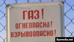 Российско-латвийские переговоры по вопросам поставок газа эксцессами отмечены не были