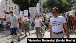 Акція протесту проти «зонінгу» Одеси