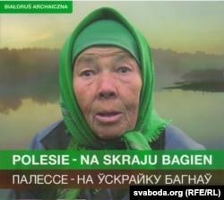 """Баба Саганіха – галоўны герой фільму """"Альманы"""" на вокладцы дыску"""