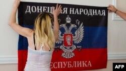 Флаг самопровозглашенной Донецкой народной республики
