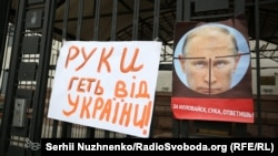 Kiyevdə Rusiya səfirliyi qarşısında aksiya