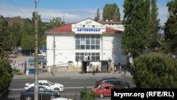 Автовокзал в Севастополе