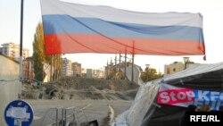 Barrikada në urën e Mitrovicës - foto arkivi