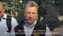 Спецпредставник США звинувачує Росію у веденні «гарячої війни» в Україні (відео)