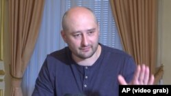 Self-exiled Russian journalist Arkady Babchenko (file photo)