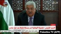 Глава Палестинской автономии Махмуд Аббас.