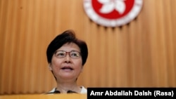 Shefja ekzekutive e Hong Kongut, Carrie Lam.