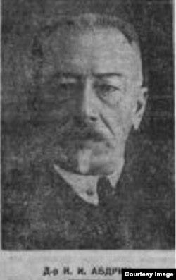 Иван Абдрин