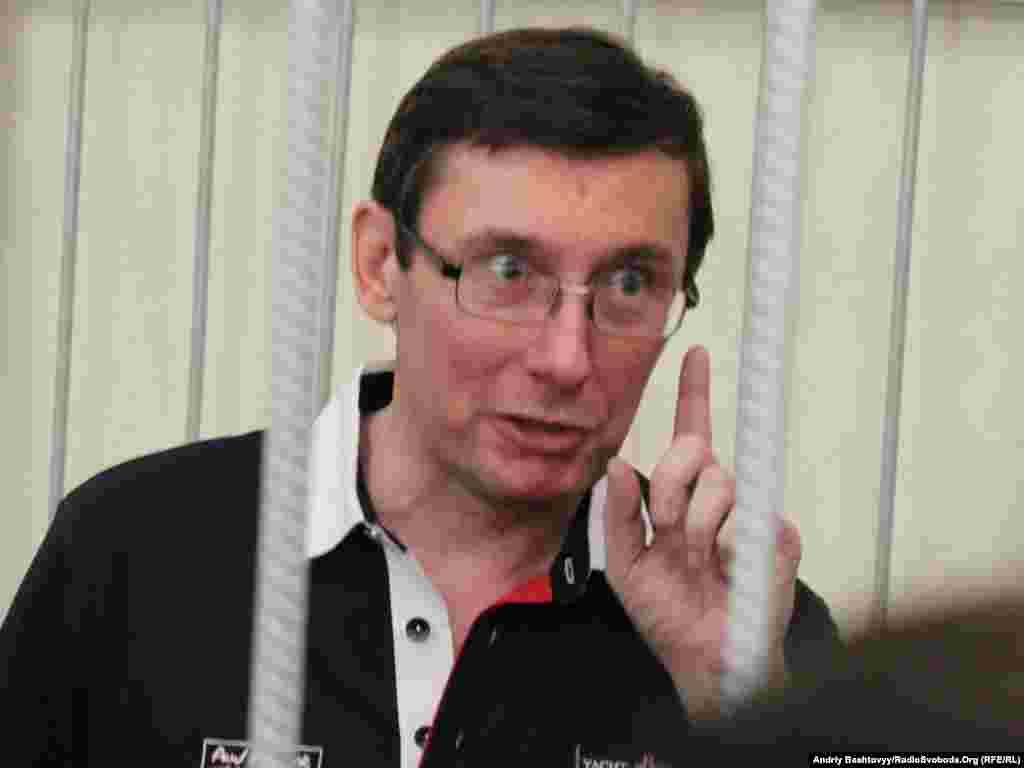 Судове засідання у справі колишнього міністра внутрішніх справ Юрія Луценка