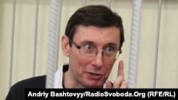 27 лютого суд почне зачитувати вирок Юрію Луценку