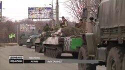 Як армія Росії воює в Україні. Докази за 2017 рік