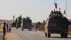 Ռուսական և թուրքական զորքերը մուտք են գործում Սիրիայի հյուսիսային քաղաքներ