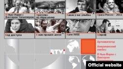 Телеканал RTVi больше не принадлежит Владимиру Гусинскому. Кто больше испытает последствия продажи - Гусинский или