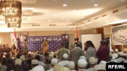 مؤتمر الإستثمار في كربلاء