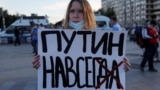 Америка: в России голосуют за новую Конституцию