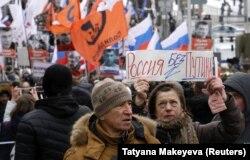 Марш Немцова в Москве