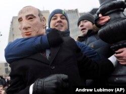 Акція протесту в Москві, 28 січня 2018 року