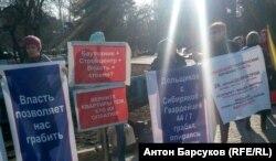 Участники акции обманутых дольщиков в центре Новосибирска