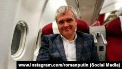 Роман Путин