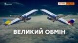 Ukraine - Krym